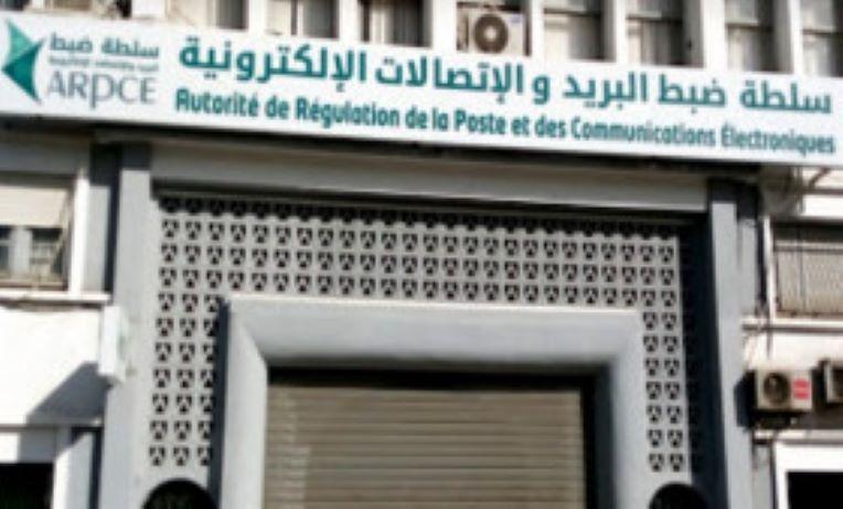 الجزائر-تعليق منح التأشيرات إلى فرنسا...سلطة الضبط ترد — TSA عربي