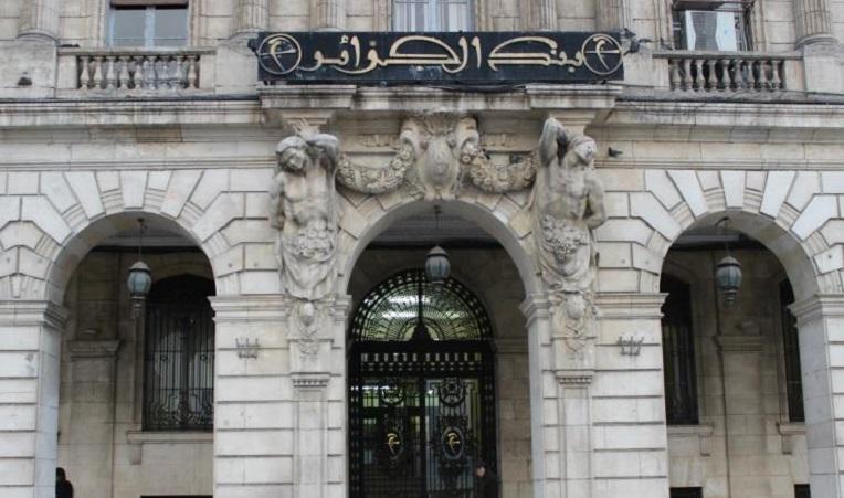 Importations la banque d alg rie va encore serrer la vis for Banque exterieur d algerie