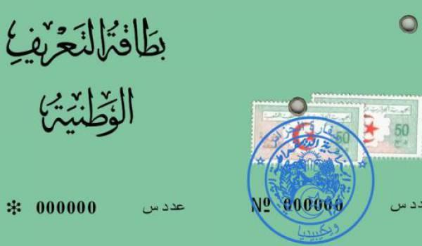 Carte Identite Algerienne Validite.L Ancienne Carte D Identite Nationale Ne Sera Plus Delivree