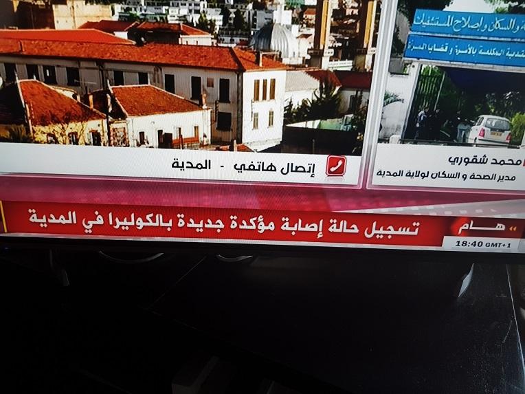 Alerte au choléra et grande panique — Algérie