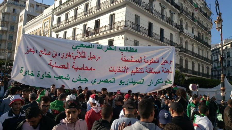 Le Parlement élira mardi un nouveau président par intérim — Algérie