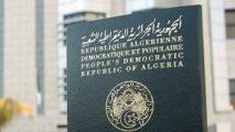 Le passeport algérien est classé 170e sur 199, selon le « Passport Index » 2018