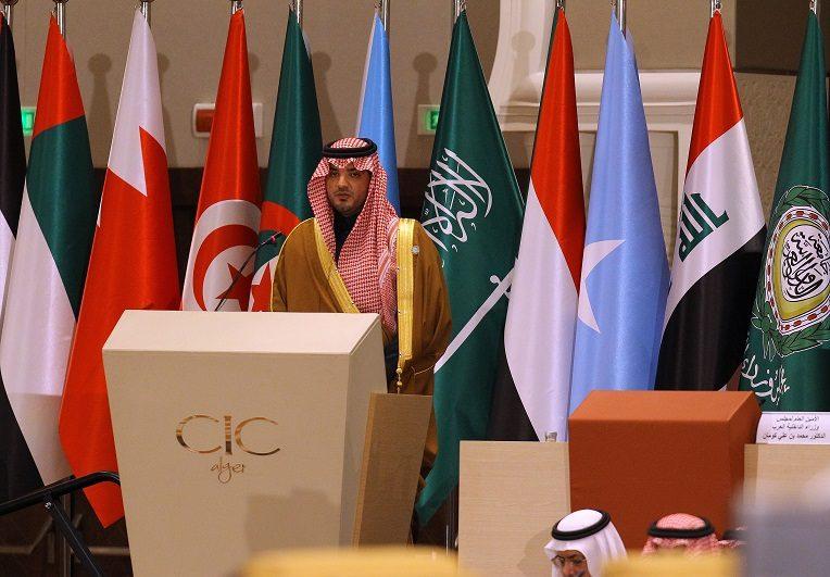 Abdelouafi Laftit à Alger pour le Conseil des ministres arabes de l'Intérieur